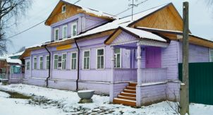 Отпуск за 5000 рублей. Уложитесь?