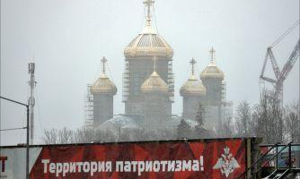 Главный военный храм России