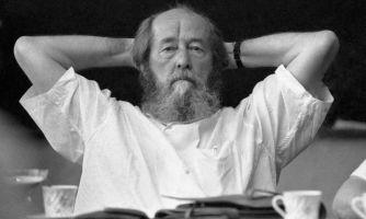 Архипелаг Солженицына