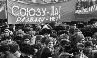Что погубило СССР. Ещё одна гипотеза