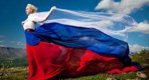 Россия. Пора избавиться от комплекса неполноценности?