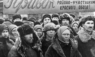 Про колхоз и трудодни в СССР