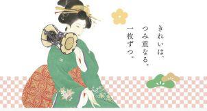 Гид бьюти-покупок в Японии
