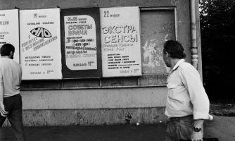 Как выживали в 1990-е. Воспоминания из соцсетей