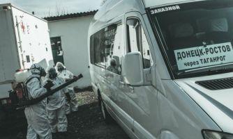 Как живёт ДНР на фоне эпидемиологической паники
