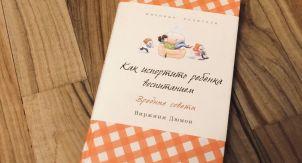 15 полезных книг для родителей