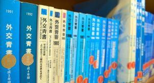 Япония подтверждает свои претензии на Курилы