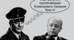 Мог ли Штирлиц быть грузином?