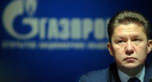 «Газпром» против Европейского союза