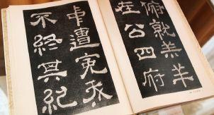 Китайская грамота. Как разобраться с иероглифами