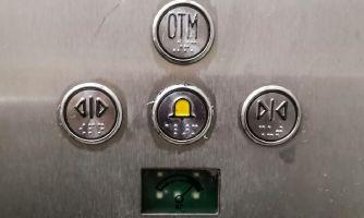 Что написано в лифте