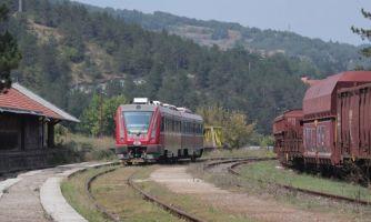 Из Рашки! Мытищинским поездом в непризнанное Косово