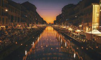 Ах, Милан