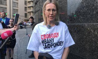 Протесты в защиту Сафронова — заготовка?