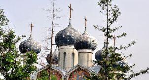 Заброшенный парк «Русская деревня» вЯпонии