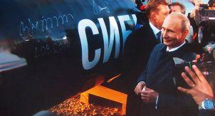 Китай спасёт доходы «Газпрома»?