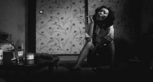 Обсуждаем «Поэму» Акио Дзиссодзи