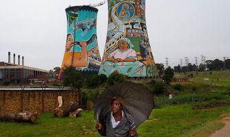 Градирни, граффити и городская среда