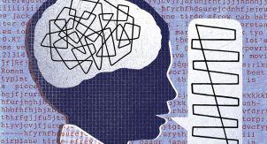 Психолингвистика— наука отлукавого?