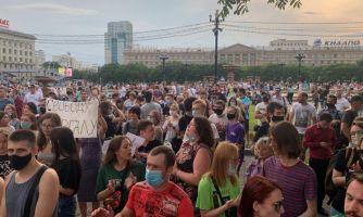Что сейчас происходит в Хабаровске?