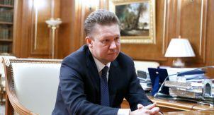 Для России, для своих. «Газпром» поднял цены на газ