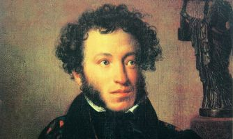 В каком пруду купался Пушкин?