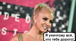 Как ЕГЭ и Бритни Спирс отупляют российскую молодежь