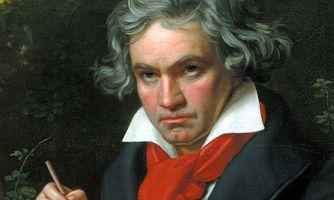 Ужасный почерк Бетховена