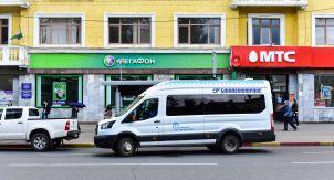 Уфа: Ошибки за ваши деньги