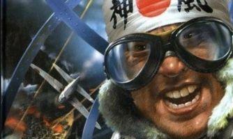 Роль японских камикадзе во Второй мировой войне