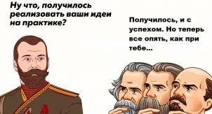 «Мифы об  СССР» от  антисоветских сказочников