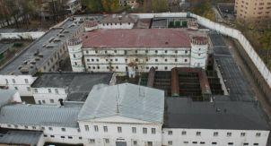 В этой тюрьме Лукашенко держит оппозицию