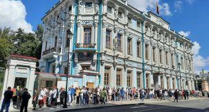 Центр Москвы превратился в бунтующий Минск?