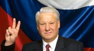 Борис Ельцин. Великий оболганный президент?