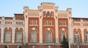 По центру Ростова-на-Дону
