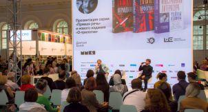 Дмитрий Быков встретился с читателями. Как это было?