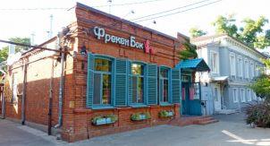 Как кафе стало народным памятником Фаины Раневской