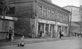 Реальный СССР на запрещённых фотографиях