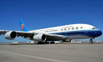 Сложный путь в Китай в разгар коронавируса