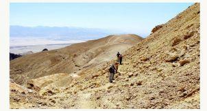 Путешествие по незнакомому Израилю