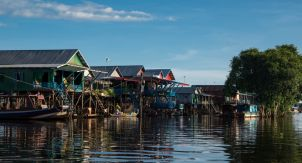 Жизнь в плавучей деревне