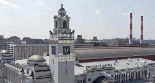 «Мы внутри часов Киевского вокзала»