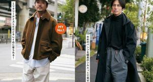 Мужчины на улицах Японии — что с ними?