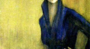 Портрет прабабушки Владимира Высоцкого