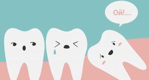 Как это — ни в зуб ногой?
