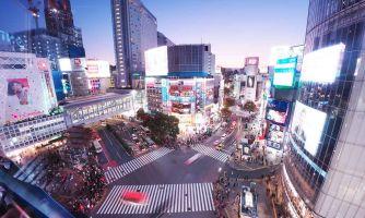 Токио: деловые районы и императорские дворцы