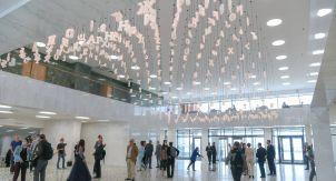 Новая библиотека в Казани, которая вдохновляет