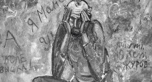 Как артисты перепели Осипа Мандельштама