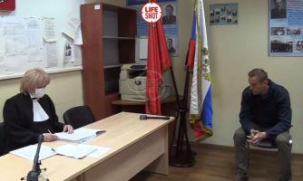 Навальный арестован на30суток