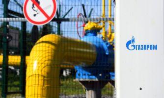 О долгожданном признании: «Газпрому» – труба!
